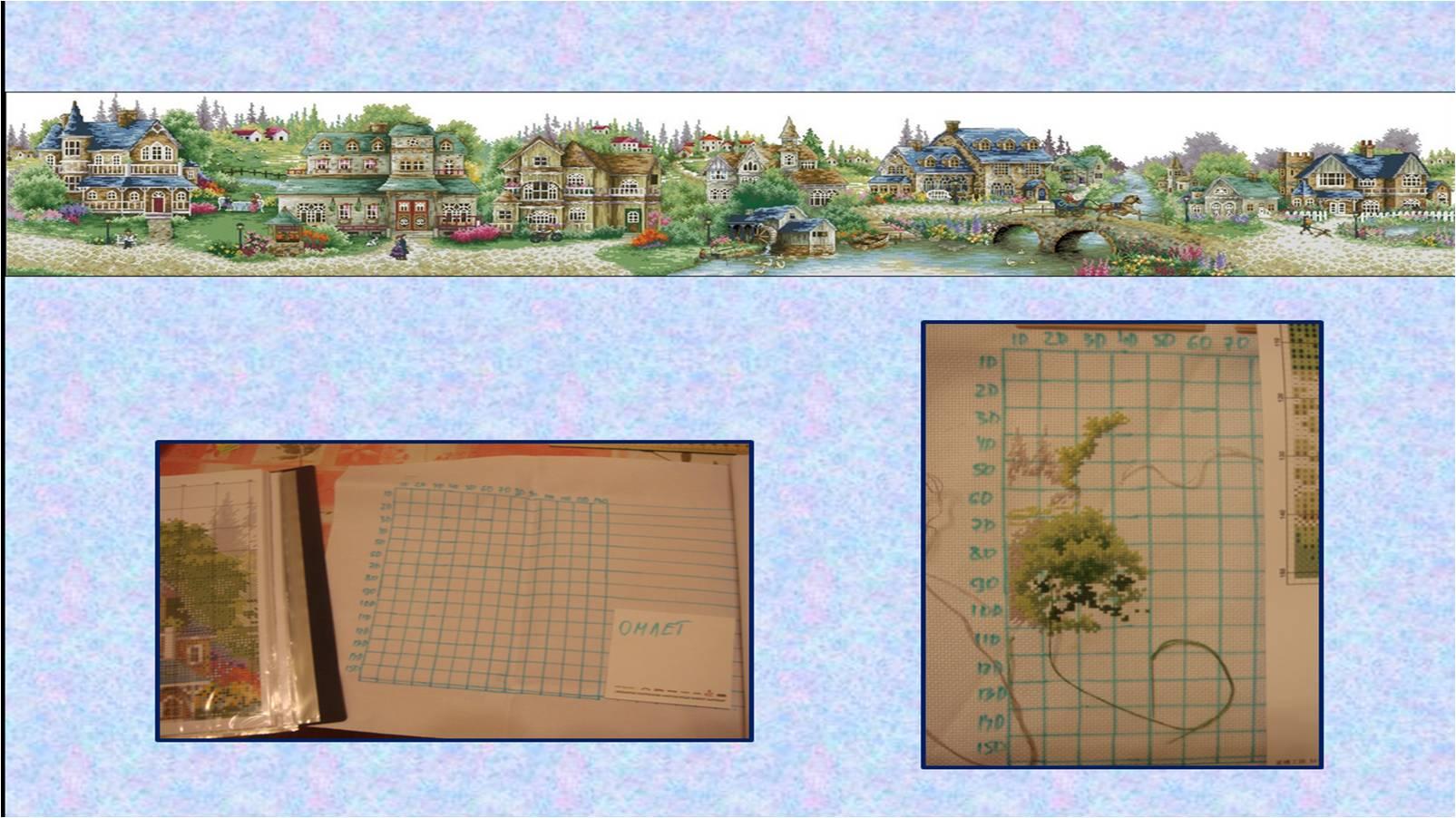 схема green village от dome
