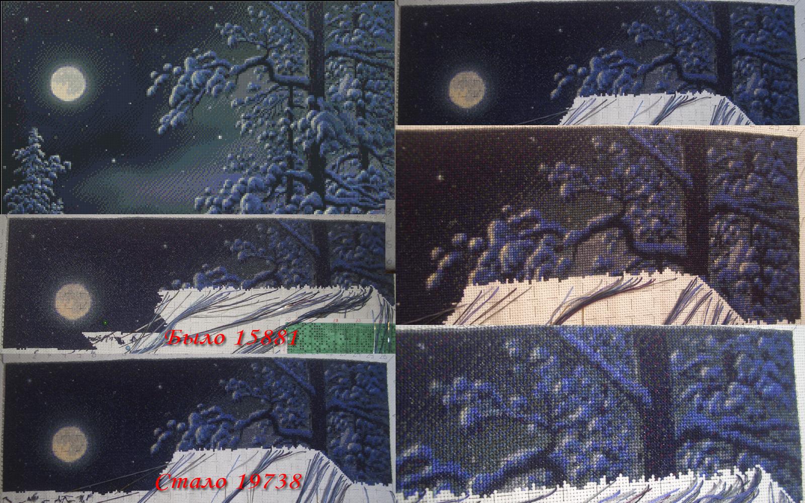 Ким норлиен триптих вышивка 57