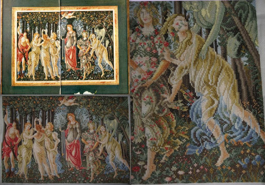 Флора, Венера и Купидон.