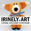 irinely_art